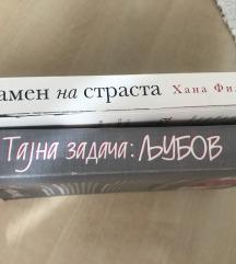 Чик лит книги