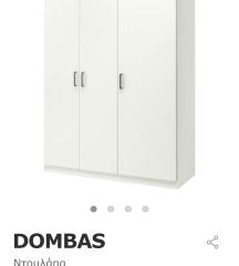 Plakar od Ikea