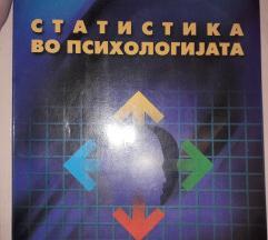 Статистика во психологијата