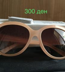 Наочари од Авон
