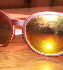 Наочари