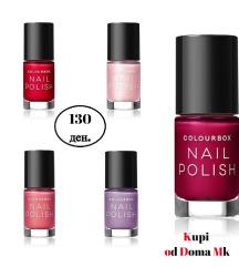 ⚠ COLOURBOX Nail PolishЛак за нокти⚠