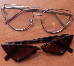 2 пара очила