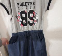 Детско фустанче