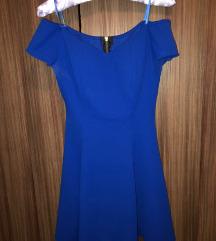 Краток фустан