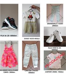 Brendirana detska garderoba i obuvki, kako novi!