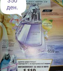 Perceive 50 ml