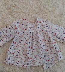 Памучна шарена кошулка