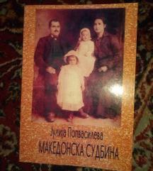 makedonska sudbina