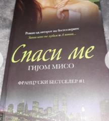 Nova kniga Spasi me- Gijom Miso