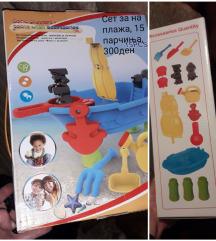 Нови играчки