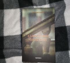 Книга Едноставни приказни