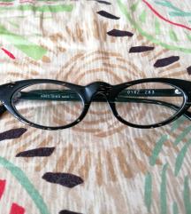 Француски очила