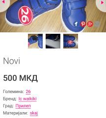 Novi so cena 26