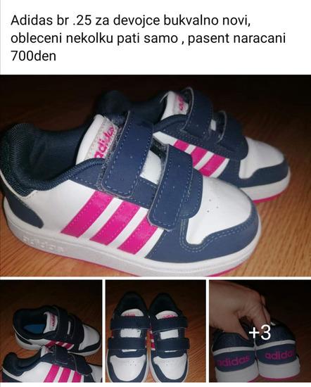 Adidas 25 zenski
