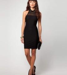 Нов фустан од Bershka S