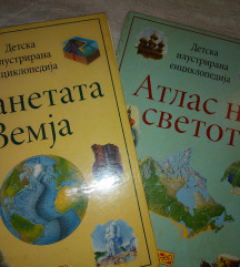 2 detski ilustrirani enciklopedii