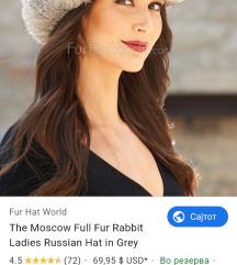 Subara od zajacko krzno