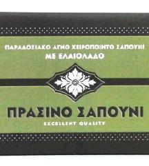 Zelen sapun (za rani po teloto ,akni ,kosa)