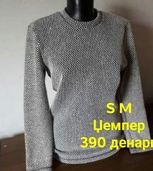 Novi makedonsko proizvodstvo