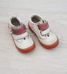 Детски кожни кондури