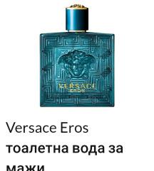 VERSACE EROS  maski 50ml