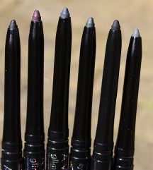Самоостречко моливче за очи