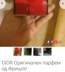 ПОПУСТ Оригинален парфем Диор
