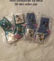 Novi corapki za deca POPUST site 4 za 100 den