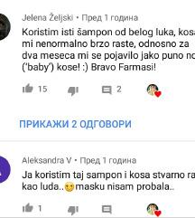 БР.1 ШАМПОН ОД ЛУК против опаѓање на косата