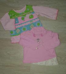 Две блузи за една цена