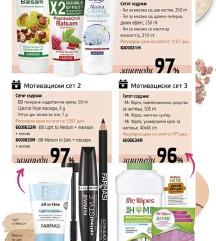 Фармаси козметика