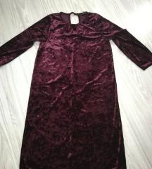 Скроз нов фустан на Dhoroty Perkins