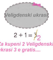 Za kupeni 2 Veligdenski ukrasi 3-toto e gratis