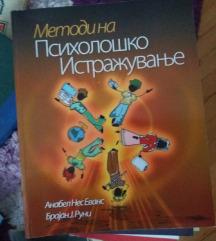 Metodi na psiholosko istrazuvanje