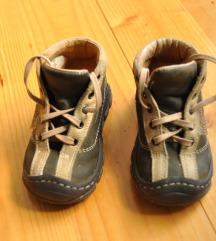 Машки патика кондура