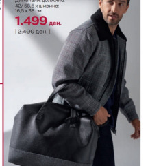 Nova kozhna patna torba