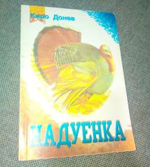 Naduenka