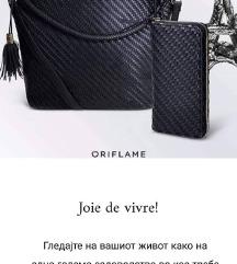 French колекцијата