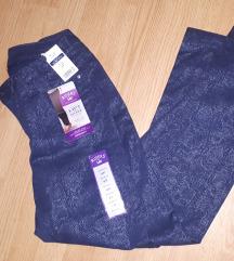 Нови панталони