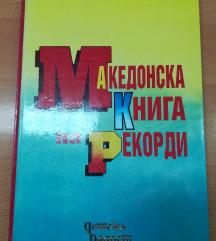 Makedonska kniga na rekordi