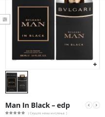 Original Bvlgari man in black 100ml