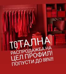 Ликвидација на цела гардероба!