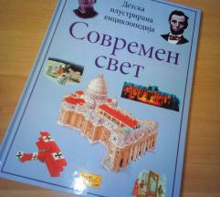 Nova enciklopedija