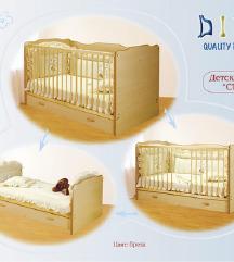 Podloga za krevet za deca 500 DENARI