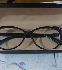 Наочари -2.25/-2.50