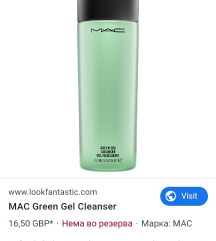 MAC  green gel cleanser 150ml