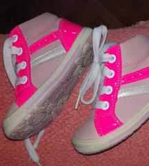 Детски кондури бр.21