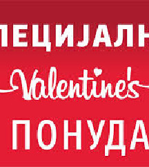 Podaroci za Valentain po cena prilagodliva