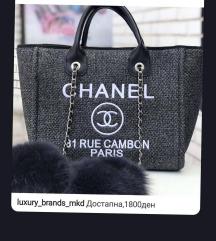 Chanel NOVA tasna nam.1600